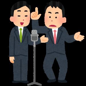 【M-1グランプリ】激戦の敗者復活戦!放送時間決定