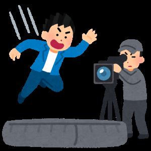 【Quibi】クイビー作品情報 ジョン•トラボルタ出演のコメディードラマ