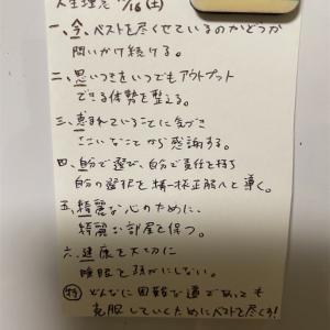 ×××する理由を考えないと、11/25(月)