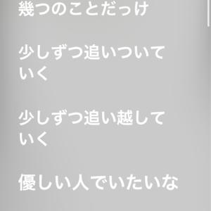 反対される人生、11/8(金)