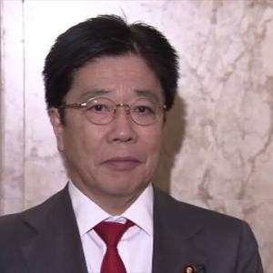 【新型コロナ】加藤厚労大臣 相談目安「我々から見れば誤解」発言にネット怒りの声「ふざけるな」「酷い」