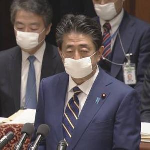 【速報】「#検察庁法改正案に抗議します」が、310万ツイートで日本トレンド1位、世界トレンド1位