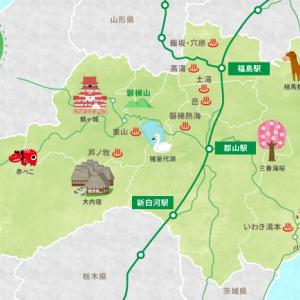 福島で女子大生が感染、県内41日ぶり…東京から泊まりに来た友人が感染源か18日