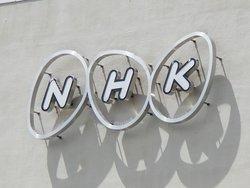 【裁判】NHKの放送だけ映らないよう加工したテレビ、NHKと受信契約を結ぶ義務なし。東京地裁