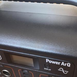 ポータブル電源PowerArQ、ACアダプターのリコール