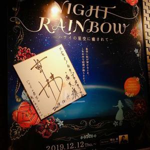 night Rainbow~ハワイの星空に癒されて~