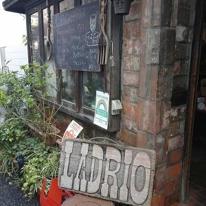 ウィンナー珈琲発祥の純喫茶 ラドリオ