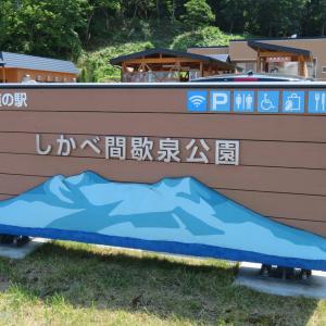 北海道 函館たどりつけるか