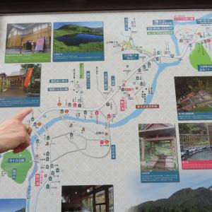 檜枝岐村内観光してみた