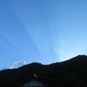 田代山と帝釈山 1