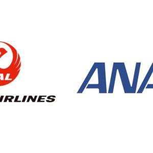 海外在住者の一時帰国向け国内航空券でJAL、ANA修行