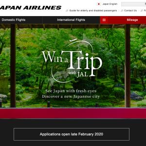 外国人観光客向けJAL、ANA東京オリンピックキャンペーンまとめ 日本人も利用可能