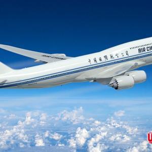 中国国際航空ビジネスクラス ニューヨーク発バンコク行きが安い!!