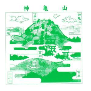 神亀山~咲くや姫の墓参り【可愛山陵・中陵・端陵】