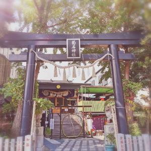 がまんさま!秋詣と例祭の御朱印〜菊名神社