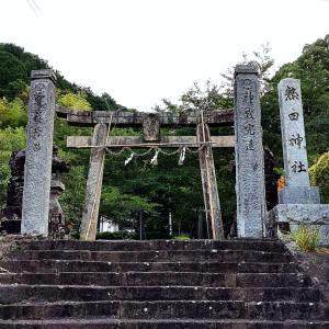 日本最古の神社の一つ〜熱田神社(福岡県鞍手町)