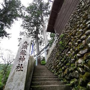 檜原村へ〜参拝叶った神社ワンコ!【九頭龍神社】