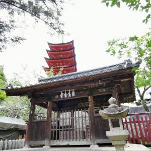 宮島ぶらり参拝歩記〜厳島神社と厳島弁財天の御朱印