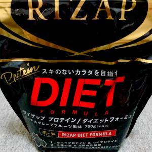 スキのないカラダを目指すRIZAPプロテイン〜巨大スパムオムレツにスパムソテーを添えて〜