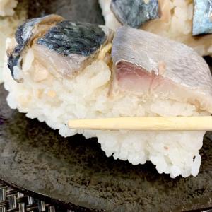 ウーバー実家飯!鯖の押し寿司、じゃがりこマッシュポテト、山盛りポトフ、自家製焼売、牡蠣入りシチュー