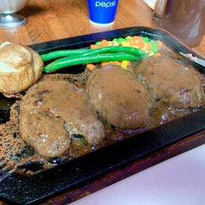 ゴールドラッシュ!渋谷で大人気のハンバーグを掘削した話