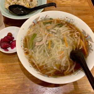 龍王!アド街で紹介されていたハマのWドラゴンと称されるお店で食べるサンマーメンとチャーハン、餃子