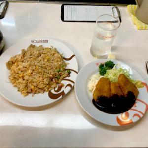 ヨシカミ!浅草にある老舗洋食店で食べる日替わりランチ〜うますぎて申し訳ないス〜