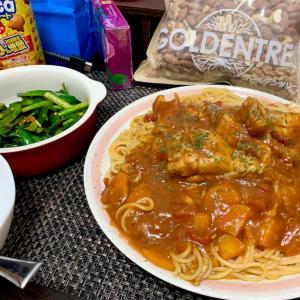 適当飯!チキンカレーパスタ〜水の代わりにトマト缶をぶち込む〜