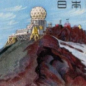 富士山における気象観測(8)富士山レーダーの完成後