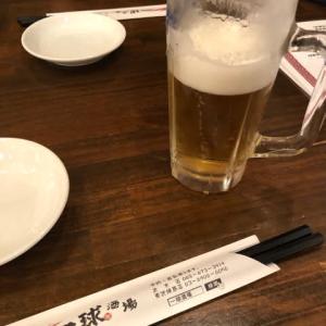 【志木】一球酒場 麻婆豆腐