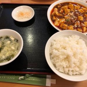 【久地】龍華飯店 麻婆豆腐定食