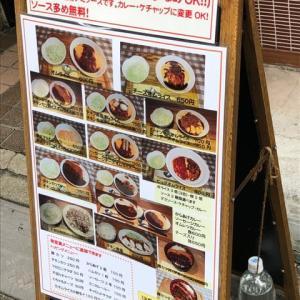 【浜松町】キッチン ハレヤ オムライス