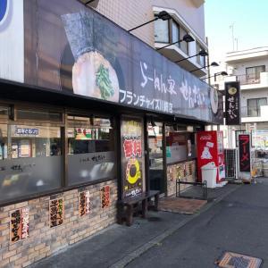 【稲田堤】ラーメン家 せんだい 醤油ラーメンとチャーハン