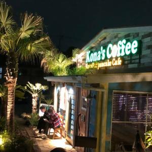 【新百合ヶ丘】Kona's Coffe ハンバーガーとパンケーキ