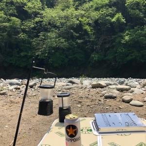 またまたソロキャンプに行っちゃいました