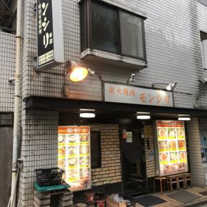 【新宿】焼肉モンシリ ケランマリと焼肉あれこれ