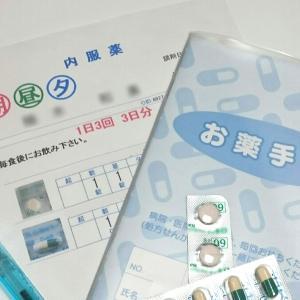 【体験談あり】皮膚科とは違うニキビケアを探している方に IN 静岡〈第250号〉