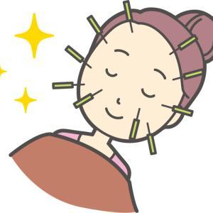 脂漏性皮膚炎を鍼灸でケアする|症状緩和のきっかけをつくるために