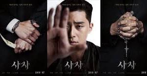 韓国映画『ディヴァイン・フューリー/使者』パク・ソジュンの肉体美に釘付け!
