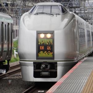 2面2線の下落合駅で対角線的な角度で撮った西武線の写真・高田馬場駅