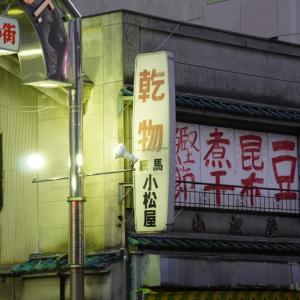 ショートブログ/地上と地下の分岐・西武池袋線 練馬駅と駅周辺