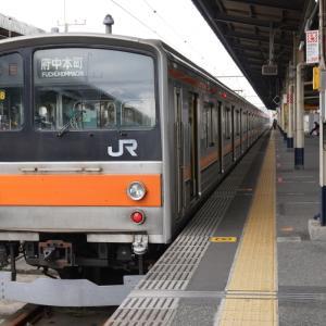 ショートブログ/JR新宿駅 特急ホーム・歌舞伎町付近の繁華街風景