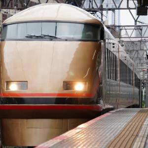 梶原踏切から尾久駅へ向かう電車後方/駅ガーデニング