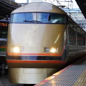 鶯谷駅前「凌雲橋」上野駅側 上野の山側から9・10線目/常磐線