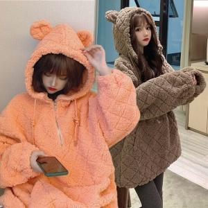パーカー クマ耳 ラムヘア ルーズ 韓国ファッション レディース ガーリー ストリート系