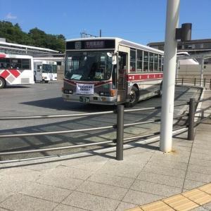 【新常磐交通】いわき駅