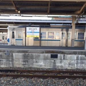 【羽生駅】秩父鉄道