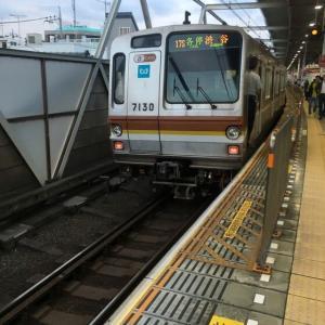 【東京メトロ】副都心線7000系 自宅待機