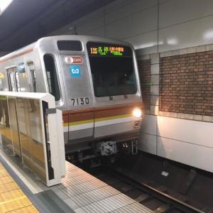 【東京メトロ】7000系 日本大通り駅