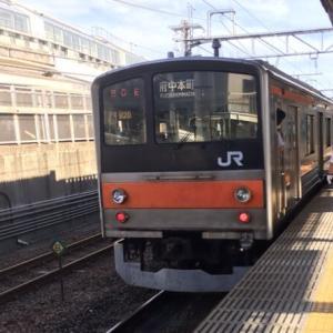 【府中本町駅】武蔵野線205系